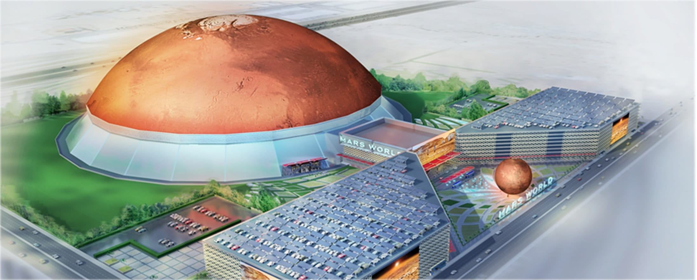 Mars World